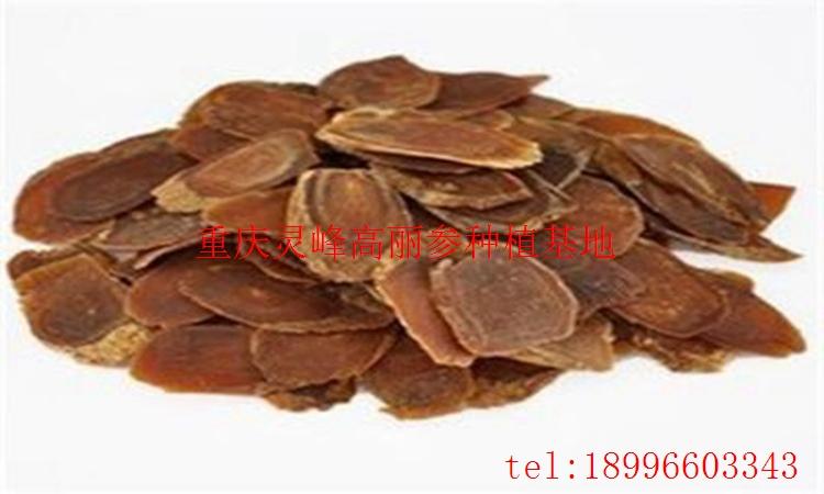高丽参商品规格(www.32nb.com)